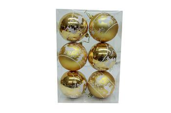 - Çam Ağacı Süslü Sarı Top 8 cm 6'lı Set (1)