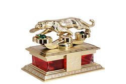Mystica - Araba Kokusu Jaguar